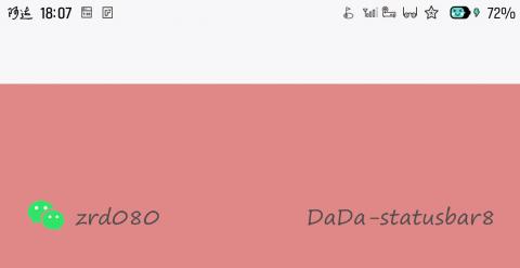 DaDa-statusbar8 - 1.0
