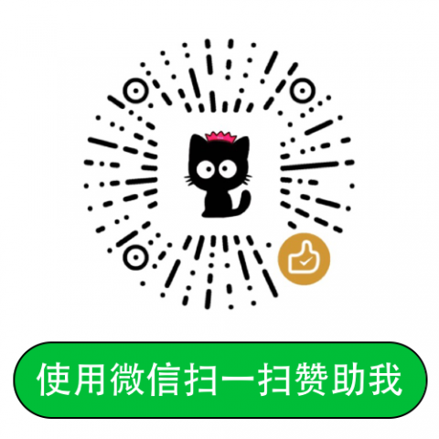 WeChat Out - 1.0