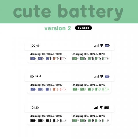 [Alkaline]Cute Version2 Battery - 1.14