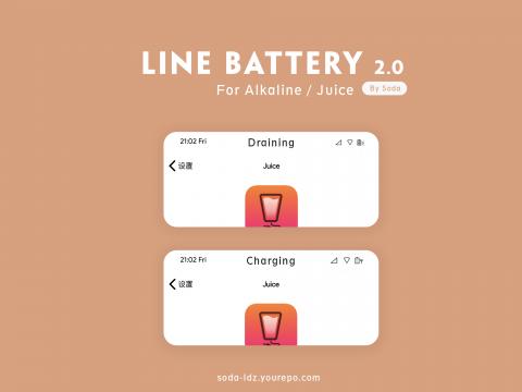[Alkaline] Line Battery 2.0 - 1.15
