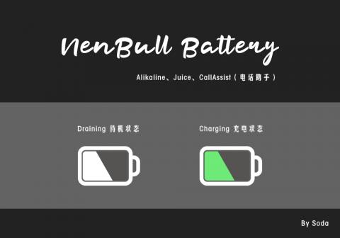 [Alkaline] NenBull Battery - 1.1