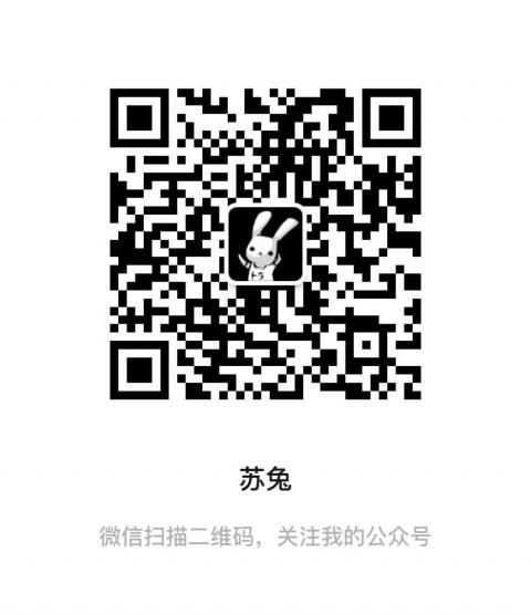 [Alkaline]Rainbow Battery(彩虹电池) - 1.1