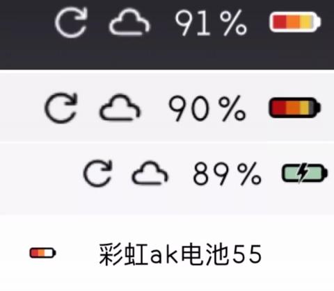 [Alkaline]Rainbow Battery Plus(彩虹电池加大版) - 1.1