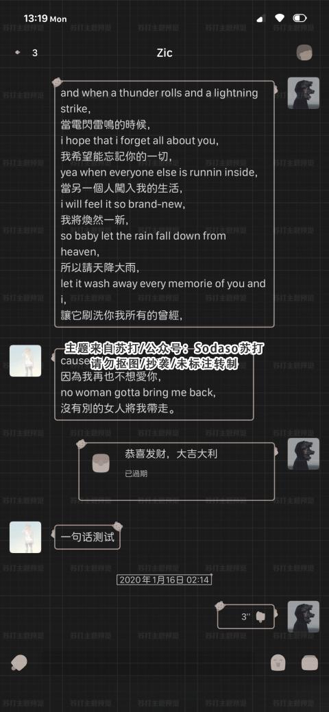 BloatDark WeChatTheme(暗黑版微信主题) - 1.01