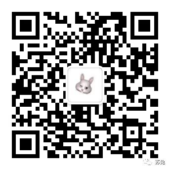 Blue WeChat Theme(微信主题) - 1.0