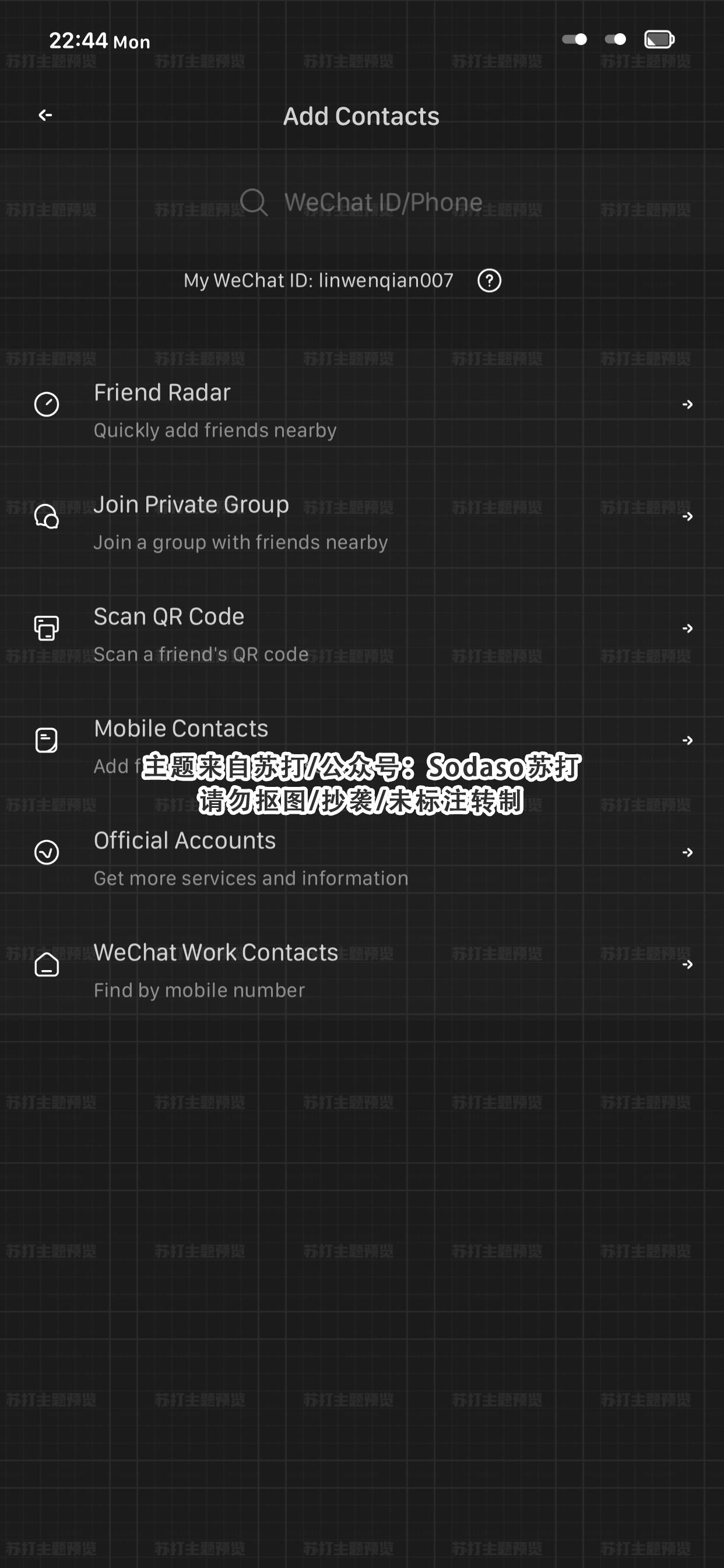 BriefDark WeChatTheme(暗黑版微信主题) - 1.01