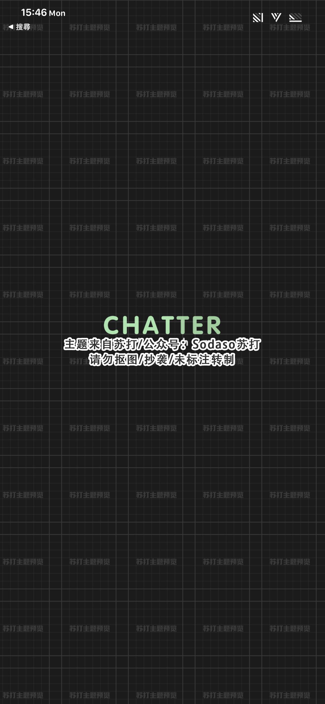 ChatterDark WeChatTheme(暗黑版微信主题) - 1.03
