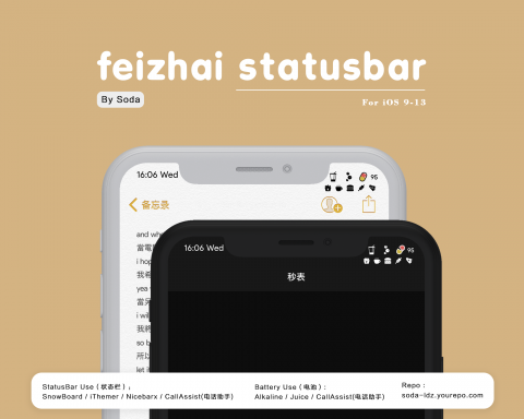 FeiZhai StatusBar - 1.0