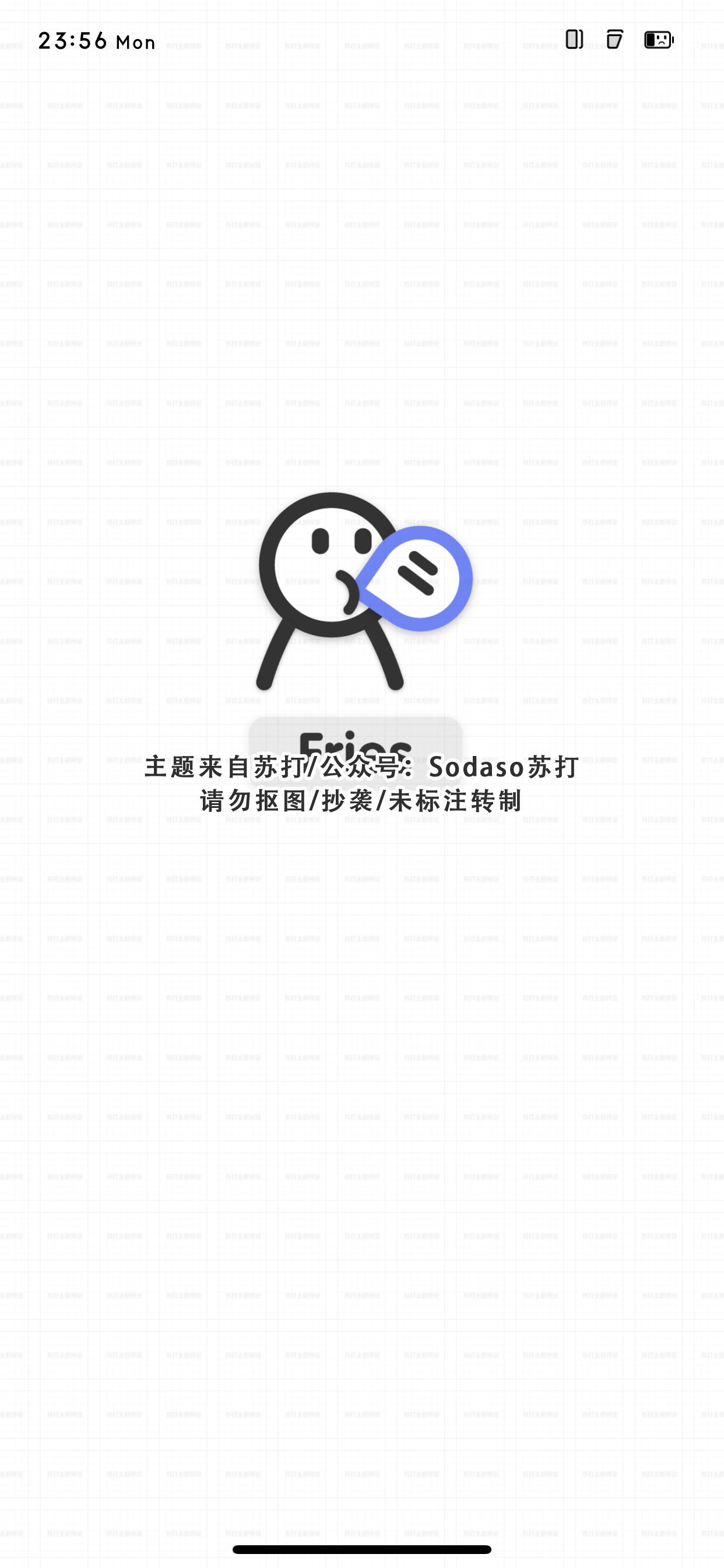 FriesColor WeChatTheme(微信主题) - 1.0