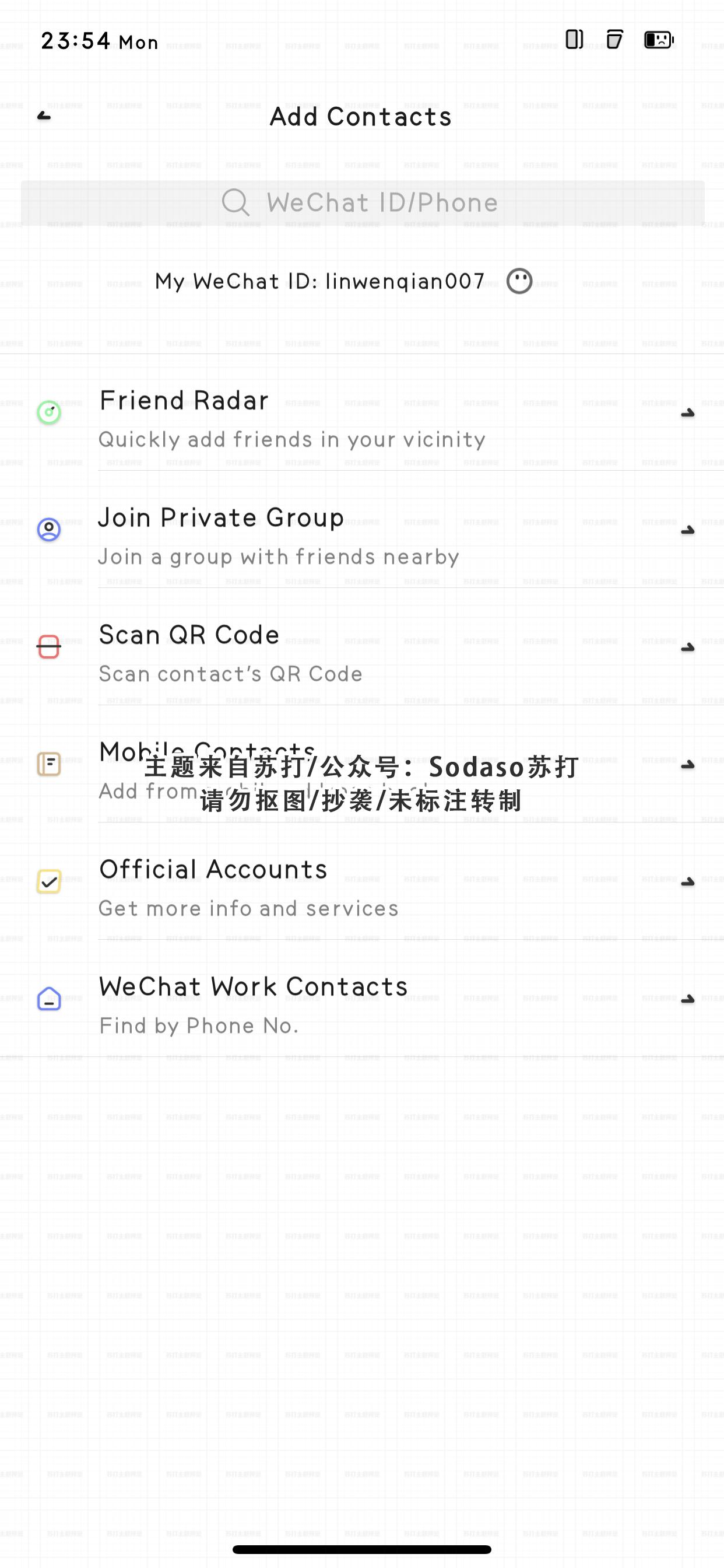 FriesColor WeChatTheme(微信主题) - 1.15