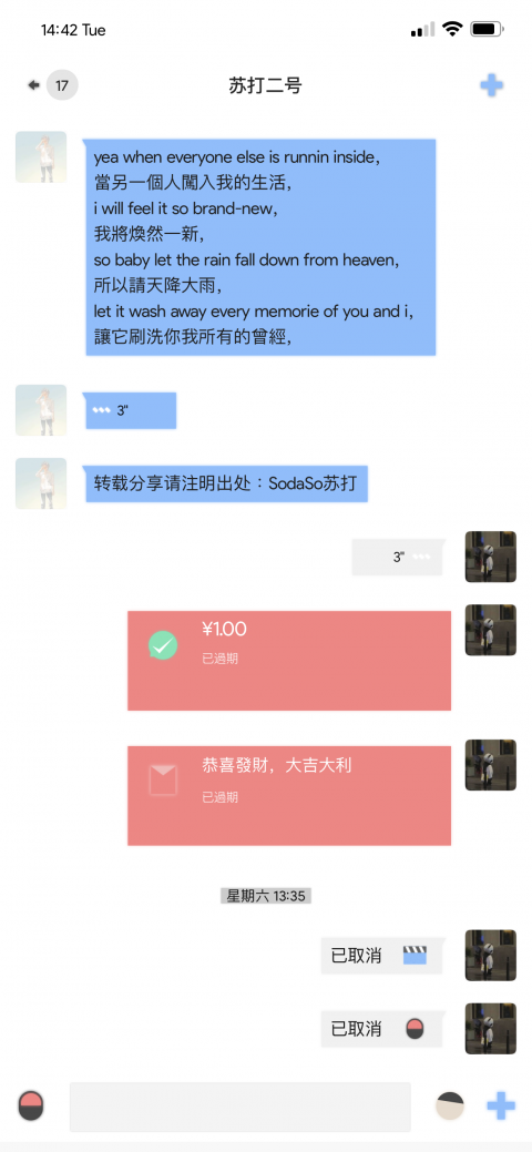 Geo WeChatTheme(微信主题) - 2.0