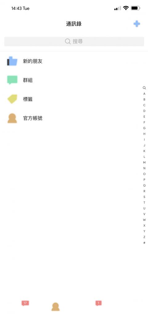 Geo WeChatTheme(微信主题) - 1.0