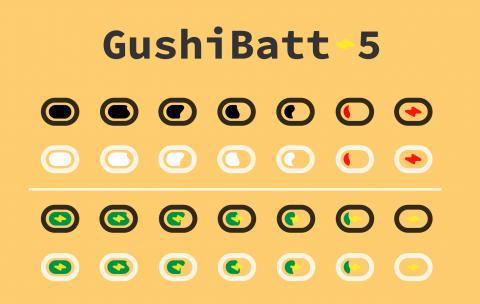 GushiBatt5 - 1.4