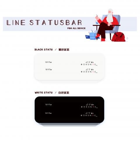 Line StatusBar 2019 - 1.11