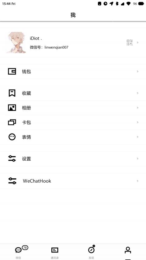 Line Wechat Theme(iOS11)(微信主题) - 1.42