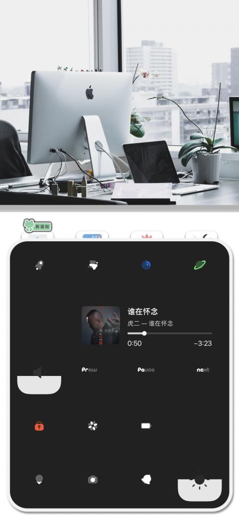NenBull CC(iOS9-11) - 1.01