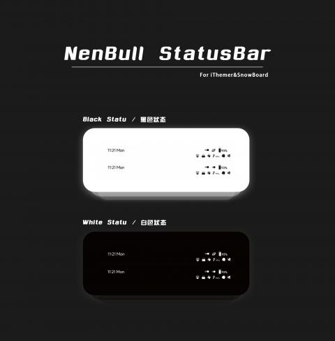 NenBull StatusBar(4.7&5.5) - 1.01
