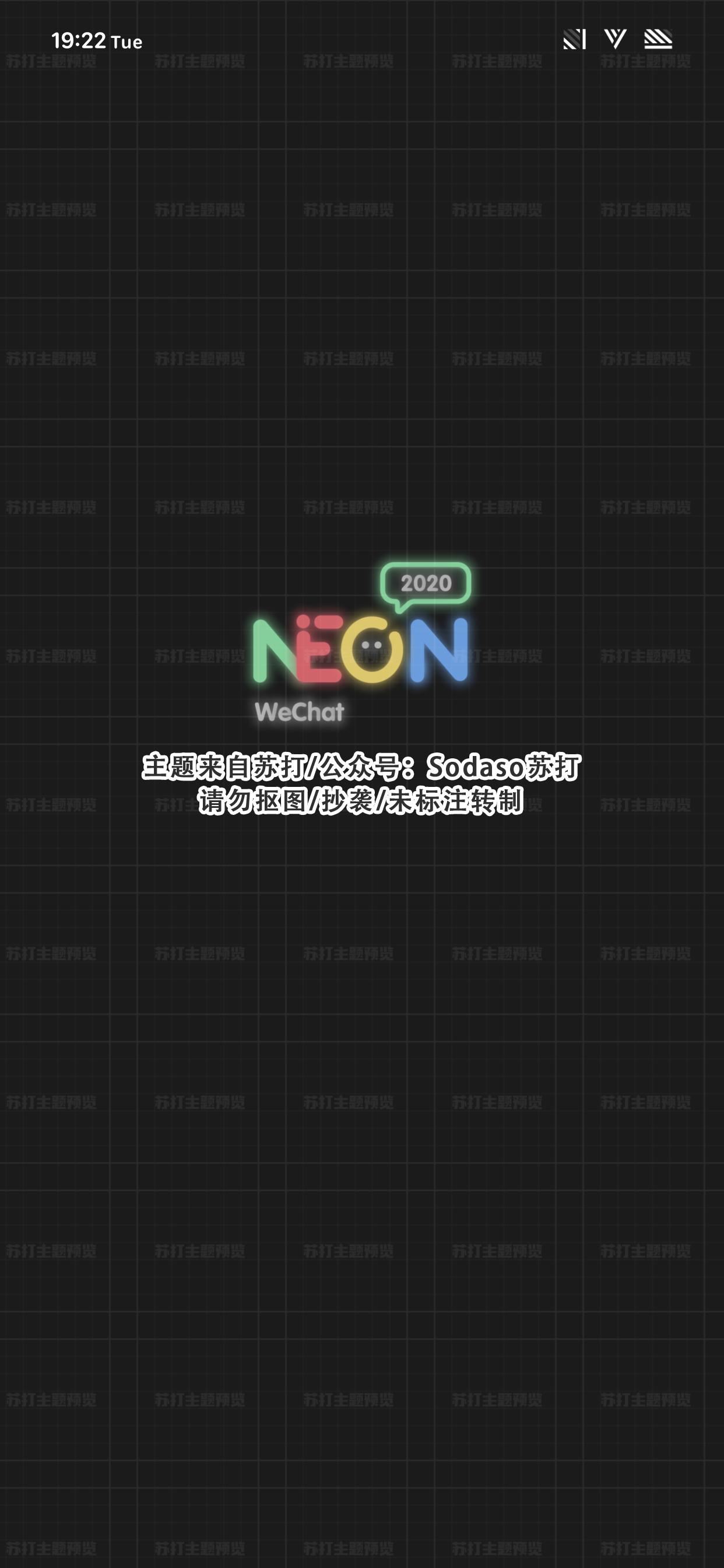 Neon2020-Dark WeChatTheme(暗黑版微信主题) - 1.04