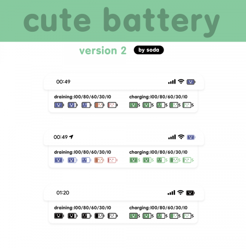 [NicePowerX]Cute Version2 Battery - 1.14