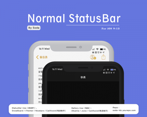 Normal StatusBar - 1.3