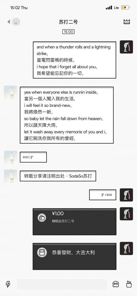 Random WeChatTheme(微信主题) - 2.01