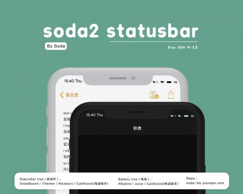 Soda2 StatusBar - 1.3