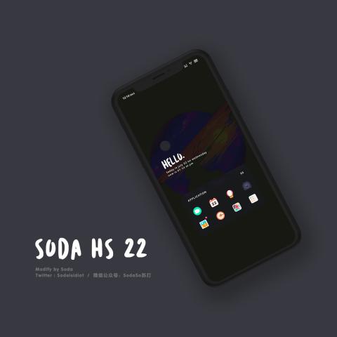 Soda HS 22 - 1.0