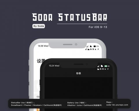 Soda StatusBar(Gray灰色版) - 1.2