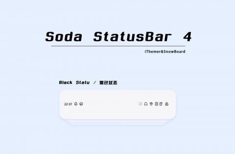 Soda StatusBar4(Free) - 1.0