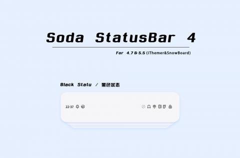 Soda StatusBar4(4.7&5.5) - 1.0