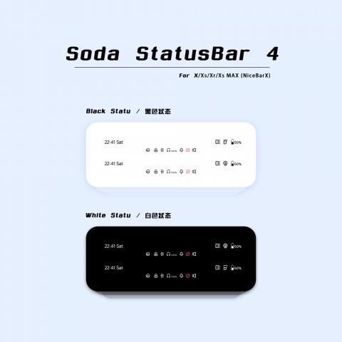 Soda StatusBar4(X&XS) - 1.21