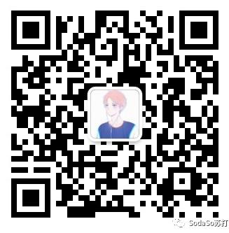 Sopax CC iOS 11-12 (FlipConvert) - 1.11