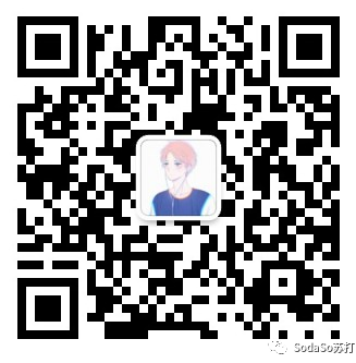 Sopax CC iOS 11 - 1.01