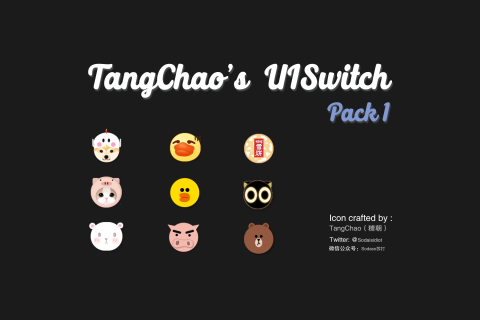 TangChao's UISwitch Pack(iOS12-13) - 1.01