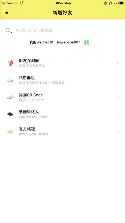 Tilt WechatTheme(微信主题) - 1.2