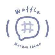 WaffleColor Wechat Theme(微信主题) - 1.0