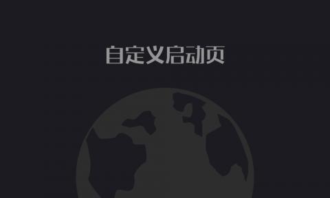 WeChat Boot Pack(微信启动页) - 1.0