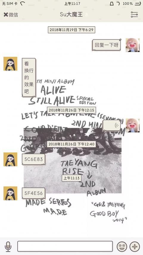 简 WeChat Theme(微信主题) - 1.0