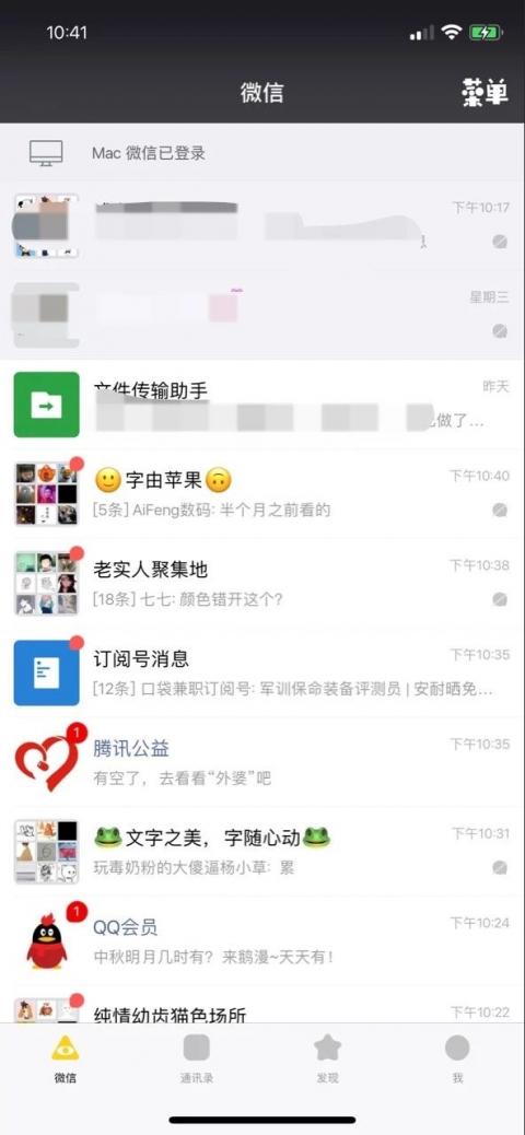Yellow WeChat Theme(微信主题) - 1.0